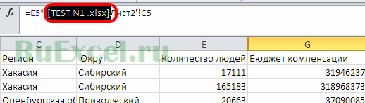 копировать ссылки на документ